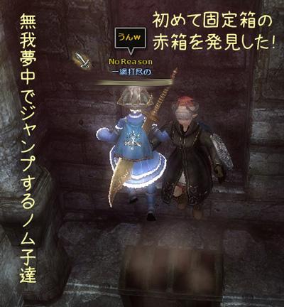 wo_20121104_10.jpg