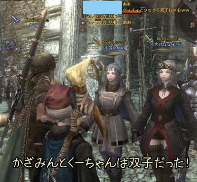 wo_20121104_14.jpg