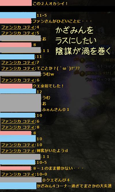 wo_20121104_2.jpg