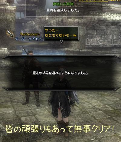 wo_20121104_4.jpg