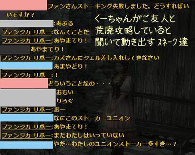 wo_20121104_7.jpg
