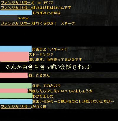 wo_20121104_8.jpg