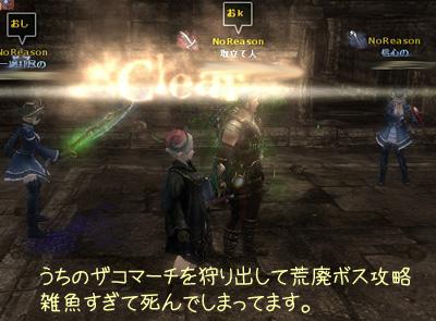 wo_20121104_9.jpg