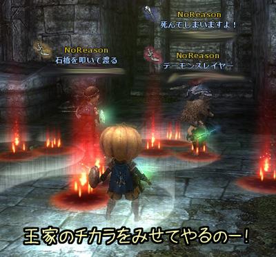 wo_20121109_2.jpg