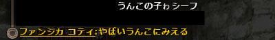 wo_20121110_2.jpg