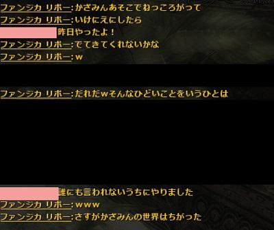 wo_20121112_1.jpg
