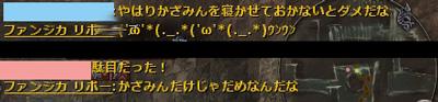 wo_20121112_3.jpg