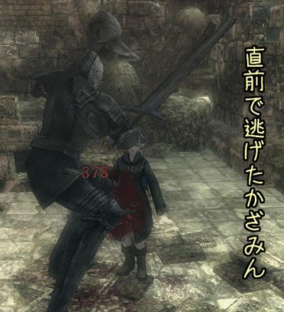 wo_20121112_4.jpg