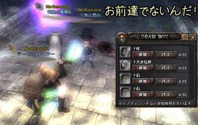 wo_20121113_2.jpg