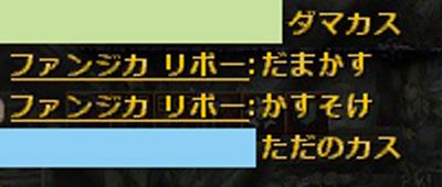wo_20121118_2.jpg