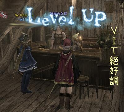 wo_20121118_6.jpg