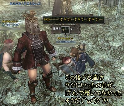 wo_20121121_3.jpg