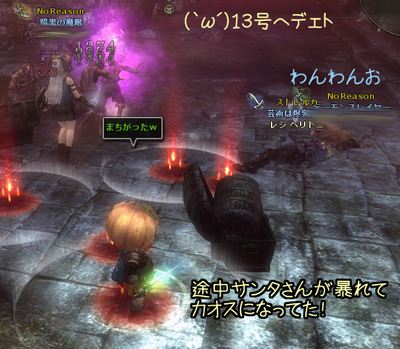 wo_20121121_5.jpg
