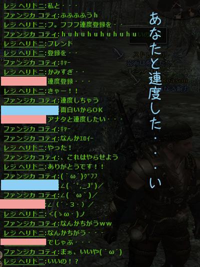 wo_20121121_6.jpg