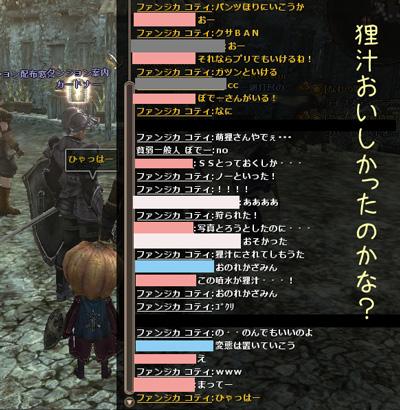 wo_20121122_1.jpg