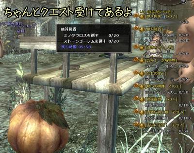 wo_20121122_2.jpg