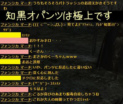 wo_20121122_3.jpg
