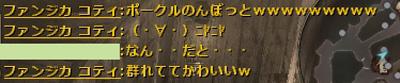 wo_20121123_1.jpg