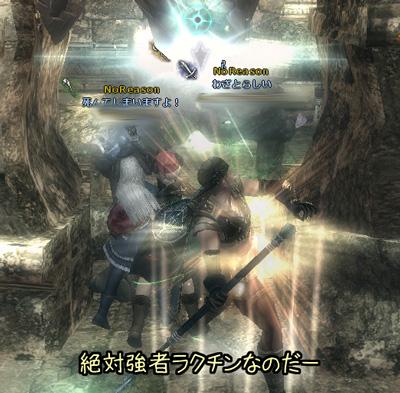 wo_20121125_1.jpg