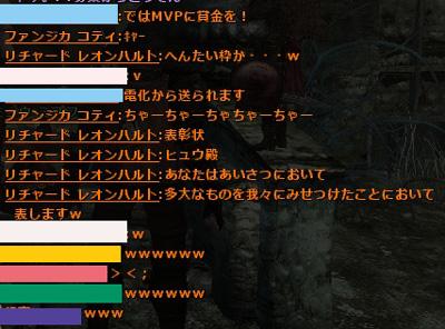 wo_20121125_12.jpg