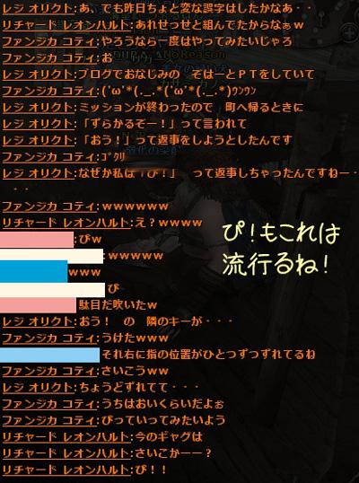 wo_20121125_14.jpg