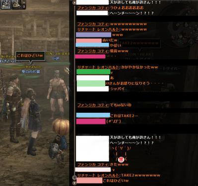 wo_20121126_3.jpg