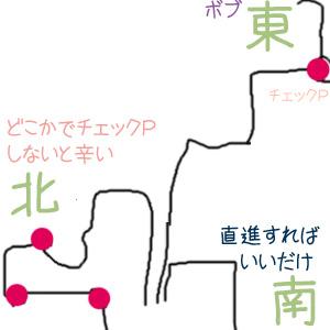 wo_20121126_6.jpg
