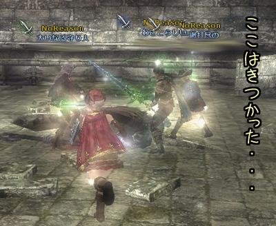 wo_20121129_2.jpg