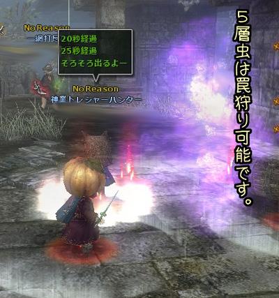 wo_20121203_2.jpg