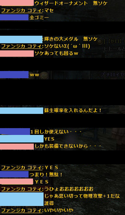 wo_20121204_1.jpg