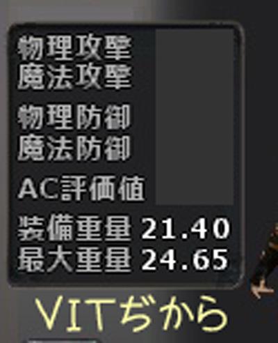 wo_20121205_3.jpg