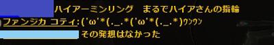 wo_20121211_2.jpg