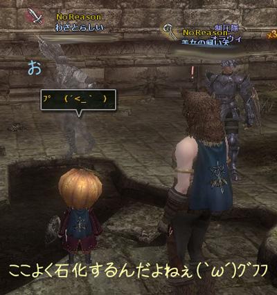 wo_20121216_1.jpg