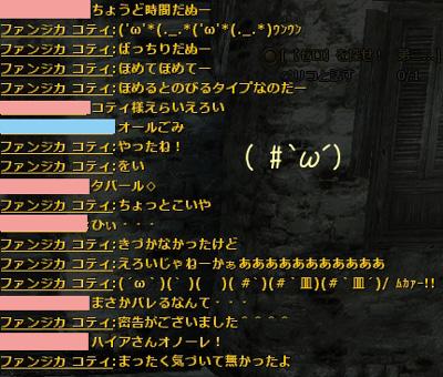 wo_20121216_2.jpg
