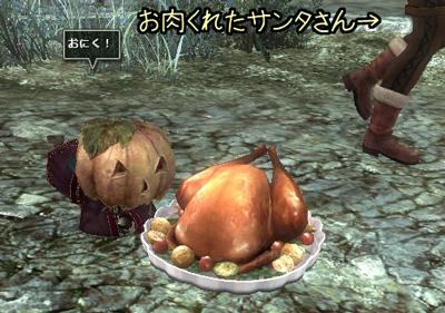 wo_20121220_2.jpg