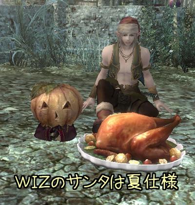 wo_20121220_3.jpg