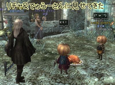 wo_20121220_4.jpg