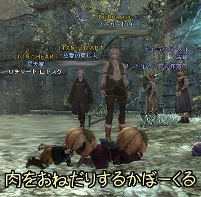 wo_20121220_6.jpg