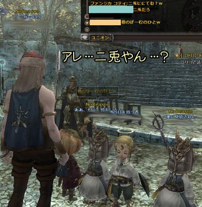 wo_20121220_8.jpg