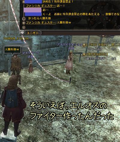 wo_20121224_2.jpg