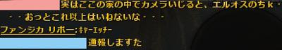 wo_20121226_1.jpg