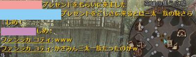 wo_20121228_3.jpg