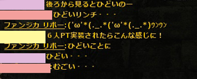 wo_20121230_3.jpg