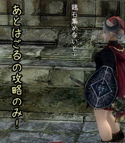 wo_20121230_4.jpg