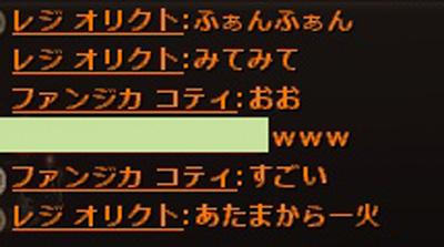 wo_201300301_7.jpg