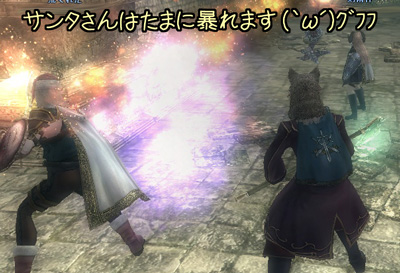 wo_20130101_1.jpg