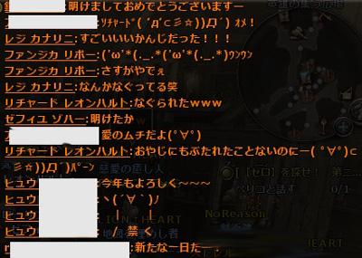 wo_20130101_10.jpg