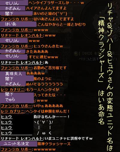 wo_20130101_3.jpg
