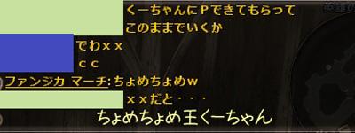 wo_20130102_3.jpg