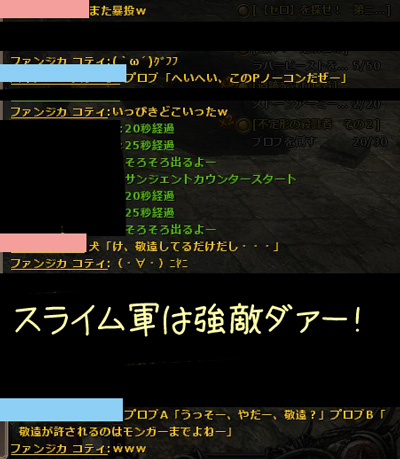 wo_20130104_1.jpg